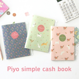 piyo simple cash book