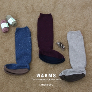 WARMS - lambswool